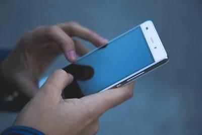 SMS lån med mobilen